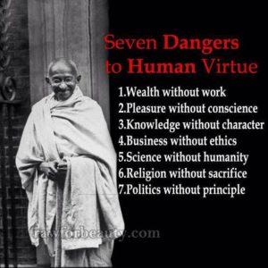 seven-dangers